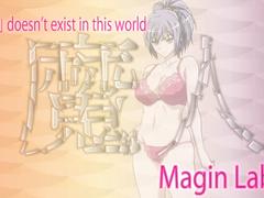 Kuroinu: Kedakaki Seijo ep 3