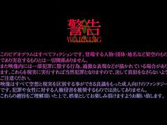 Ryou Seibai! Gakuen Bishoujo Seisai Hiroku 2