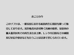 Mahou Shoujo Elena ep1 ENG SUB