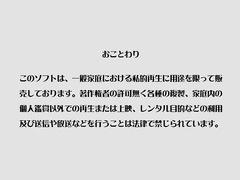Mahou Shoujo Elena ep3 ENG SUB