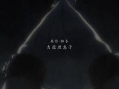 Ai no Kusabi Remake OVA1 ENG SUB