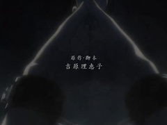 Ai no Kusabi Remake OVA2 ENG SUB
