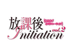 Houkago Initiation / 放課後Initiation ep2