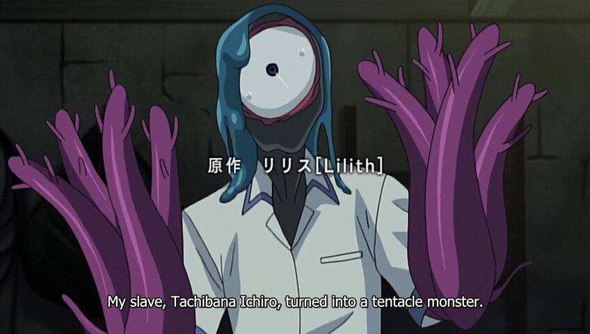 Tentacle And Witches Ep Eng Sub