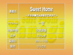 Sweet Home ep1 ENG SUB