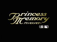 Princess Memory / プリンセスメモリー ep1 ENG SUB
