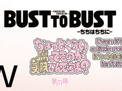 Bust to Bust - Is immediately ep1 ENG SUB
