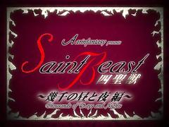 Saint Beast OVA ep1-2 ENG SUB