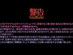 Eroge! H mo Game mo Kaihatsu Zanmai 4 DE SUB