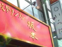 Kyou no Asuka Show ep14