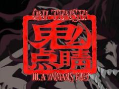 Oni Tensei / 鬼点睛 ep3 ENG SUB