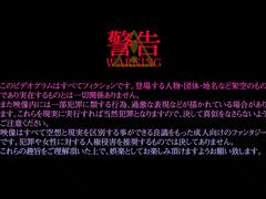 Helter Skelter: Hakudaku no Mura Part 3