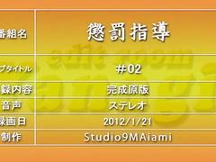 Oshioki ep2 ENG SUB