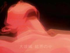 Choujin Densetsu Urotsukidouji: Kanketsuhen