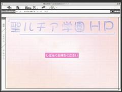 Gakuen : Chijoku no Zushiki ep1