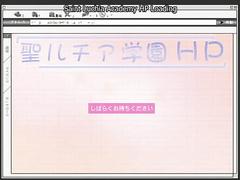 Gakuen / Debts of Desire ep1 ENG