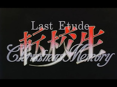 Tenkousei / 転校生 ep4