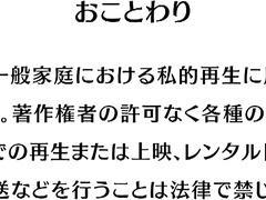 Taimanin Yukikaze / 対魔忍ユキカゼ ep2