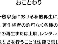 Koutetsu no Majo Annerose ep1