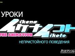 Ikenai Koto The Animation RUS SUB