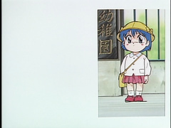 Nageki no Kenkou Yuuryouji / F3 ep1