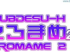 Eromame / えろまめ ep2 ENG SUB