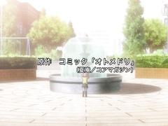 Otome Dori / オトメドリ ep1 ENG SUB