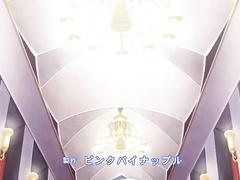 Rance 01 : Hikari wo Motomete ep4