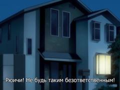 Sweet Home / Милый дом ep2 RUS SUB