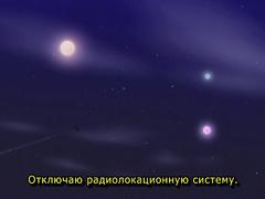 Soukou Kijo Iris ep1 RUS SUB