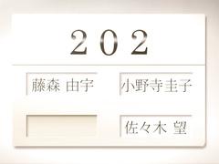 Koikishi Purely Kiss The Animation ep2 DE SUB