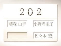 Koikishi Purely Kiss ep2 RUS SUB