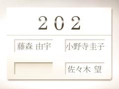 Koikishi Purely Kiss The Animation ep2