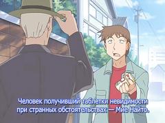 Toumei Ningen / Невидимка ep2 RUS SUB