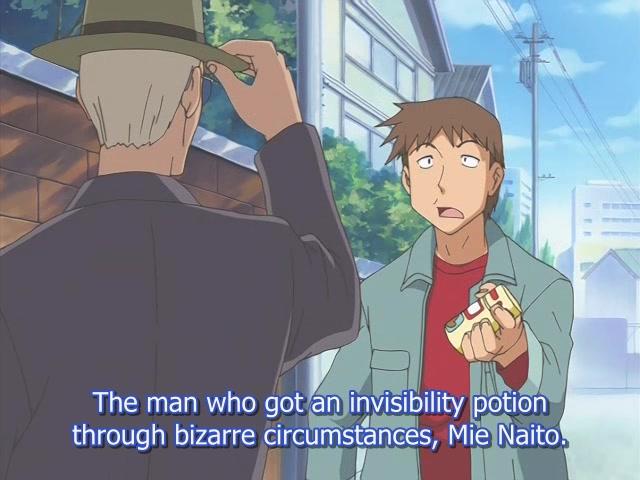 Invisible Student Hentai