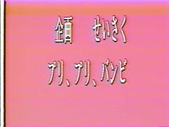 Ane & Imouto Kimochi ii Koto Shite Kudasai