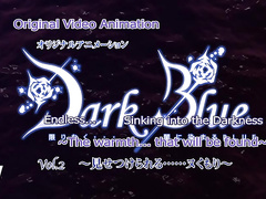 Dark Blue ep2 ENG SUB