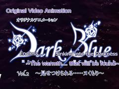 Dark Blue ep2 ENG SUB