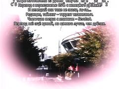 Сестра Марина / Mogitate Marina-chan RUS SUB