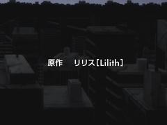 Makai Kishi Ingrid / 魔界騎士イングリッド ep1