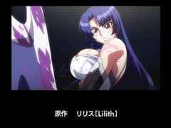 Makai Kishi Ingrid / 魔界騎士イングリッド ep3
