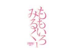 Momoiro Milk / ももいろみるく ep1 ENG SUB