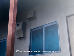 Kotowari ep2 RUS SUB