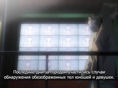 Taimanin Asagi / 対魔忍アサギ ep2 RUS SUB