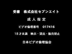 Shin Ruriiro no Yuki ep2