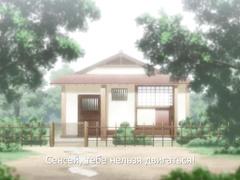Shoujo-tachi no Sadism ep1 RUS SUB