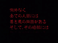 Injuu Onna Kyoushi / 淫獣女教師 ep2