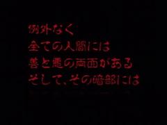 School of Darkness / Injuu Onna Kyoushi 2 ENG