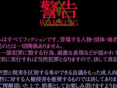 Mankitsu Happening / 漫喫ハプニング ep3
