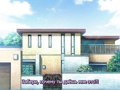 Yokorenbo: Immoral Mother ep2 RUS SUB